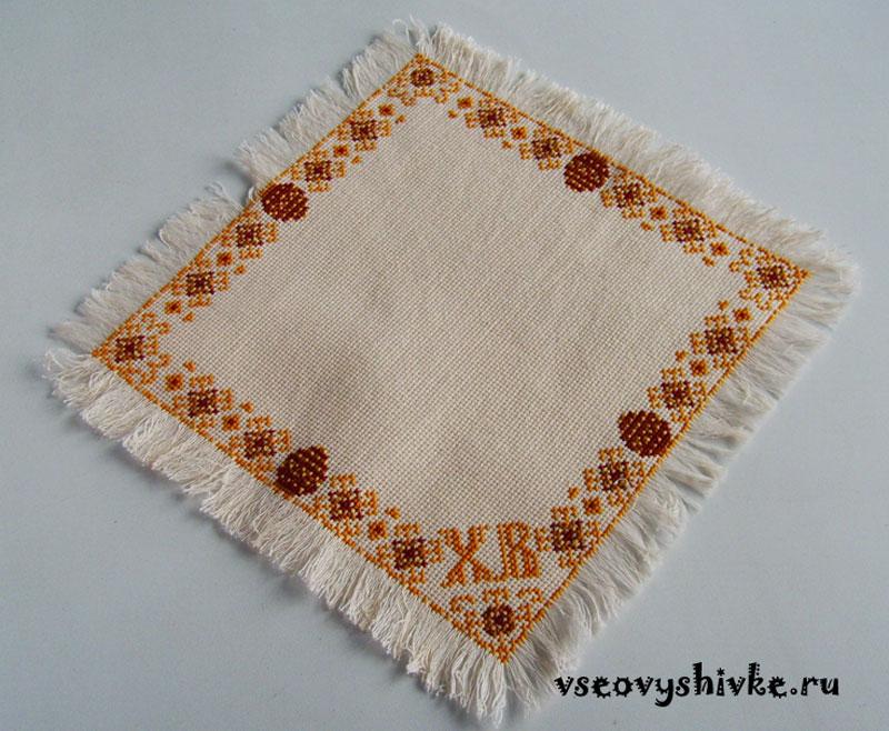 Вышивка на салфетке на пасху