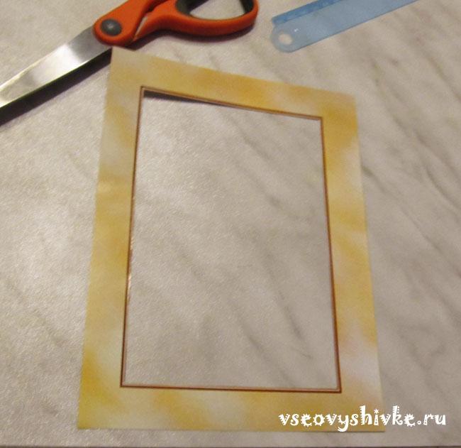 обрезать белый фон на картинке в paint