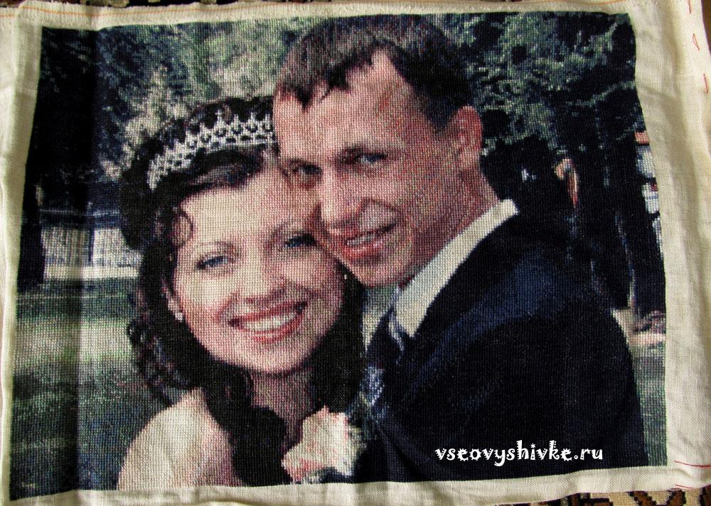 Как будто портрет в свадебной