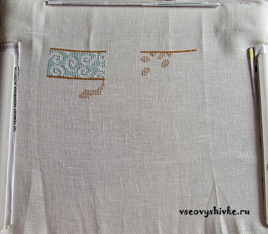 вышивка закладок для книг
