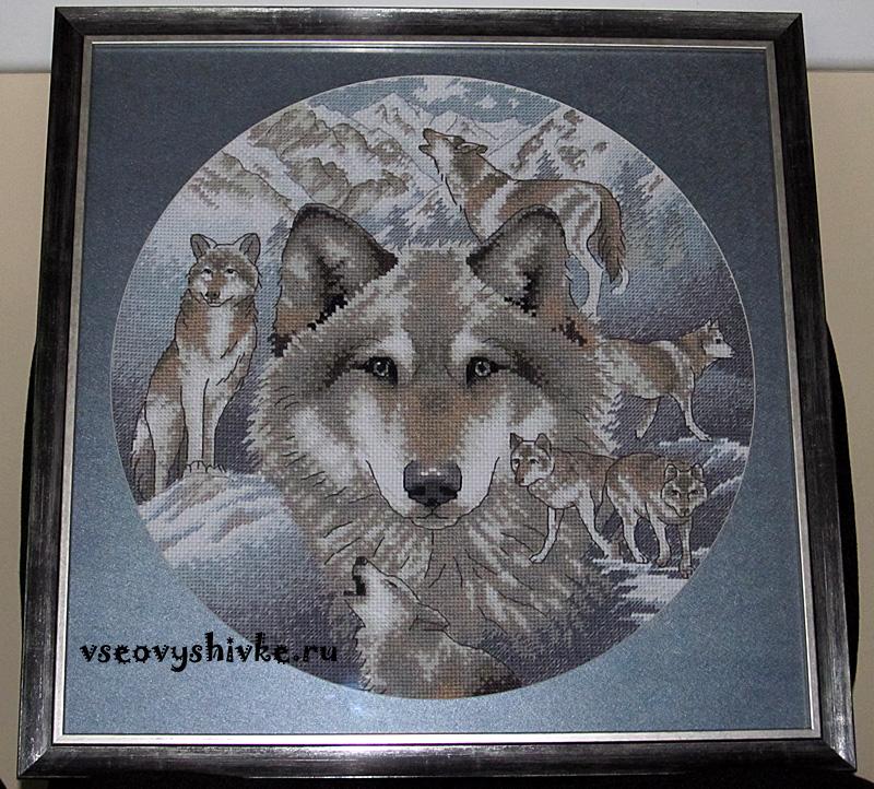 вышивка-волки