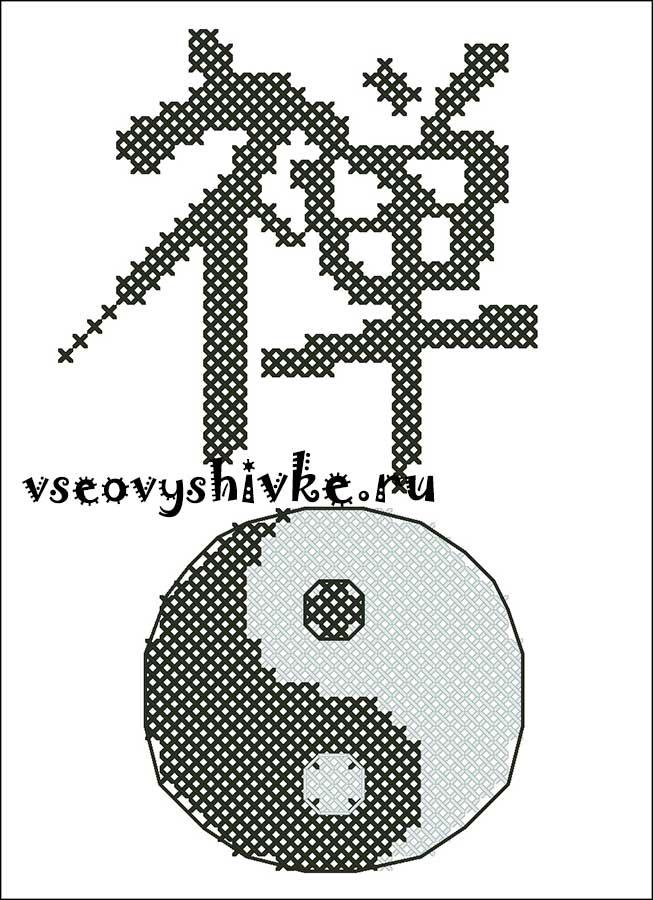 японского иероглифа на