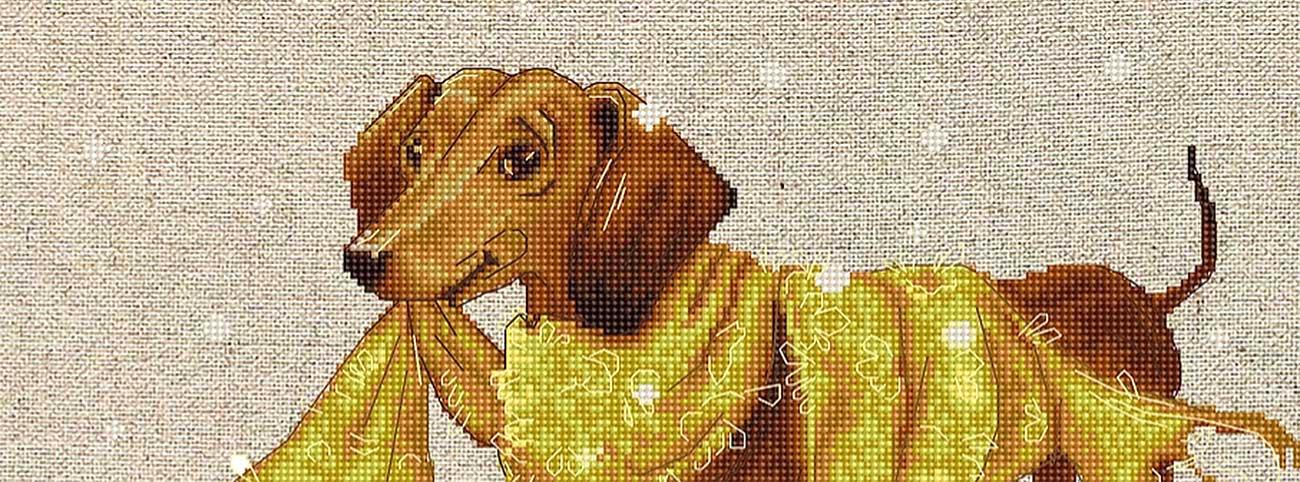 год Собаки в вышивке