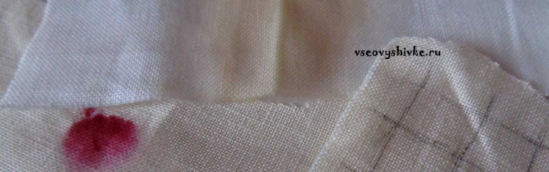 отстирать пятна на вышивке