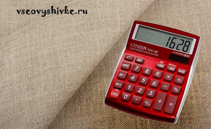 калькулятор канвы